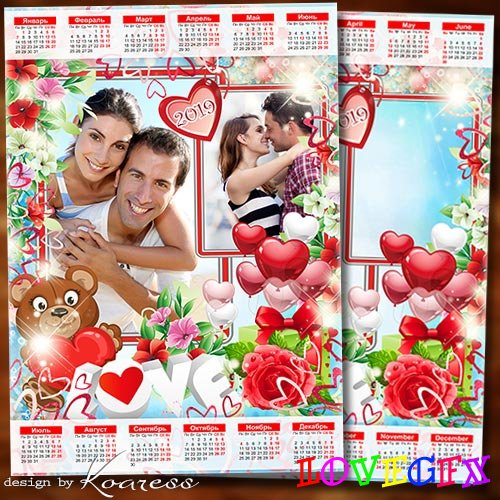 �alendar-frame for 2019 - May love be mutual