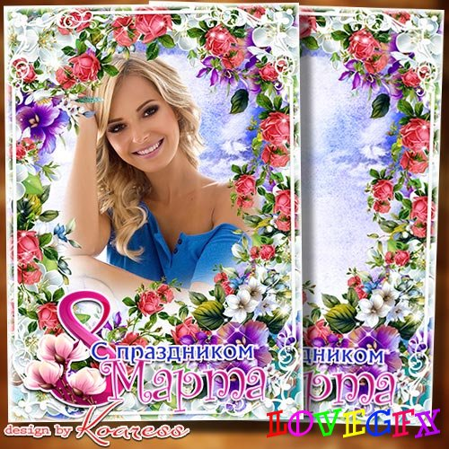 Greeting photoframe - I wish you love and warmth, and charm