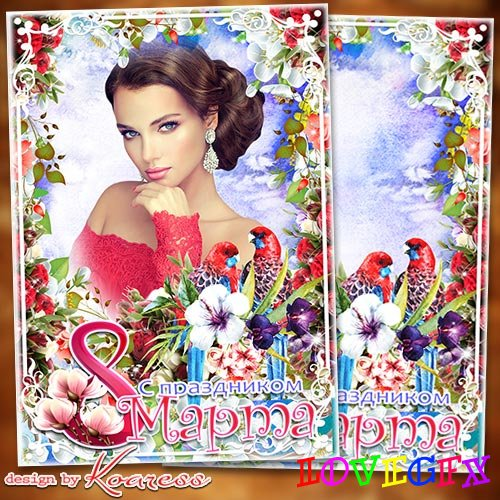 Greeting frame - Let your eyes shine, let flowers bloom in your soul