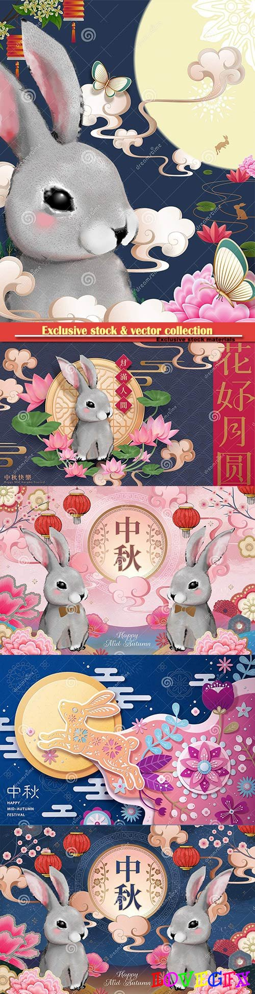 Cute fluffy grey rabbit and lotus for Mid autumn festival design
