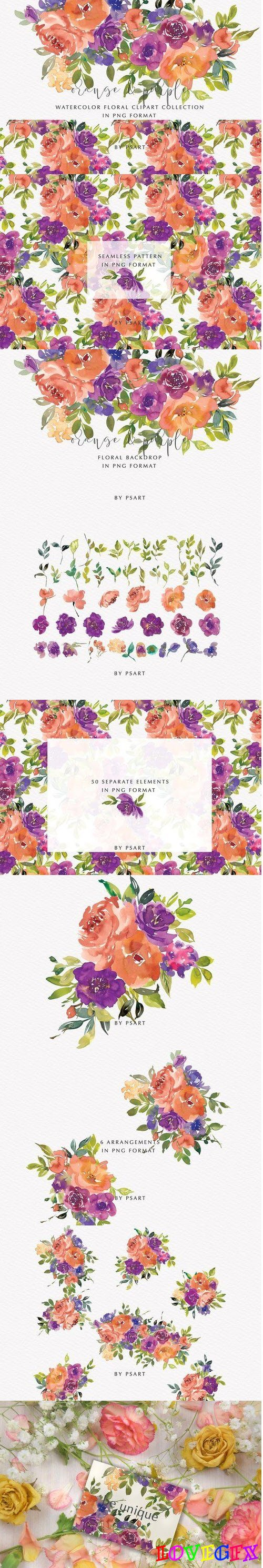 Orange Purple Watercolor Clipart - 4445708