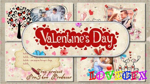 Valentine's day - project ProShow Producer