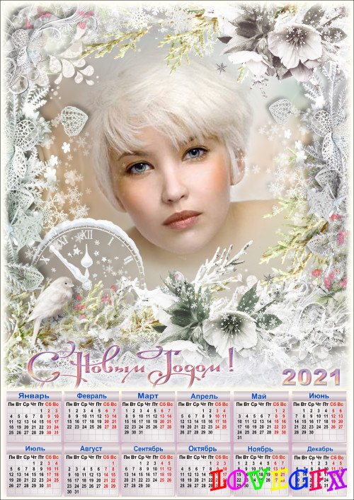 New year's calendar for 2021 with photo frame - Tenderness