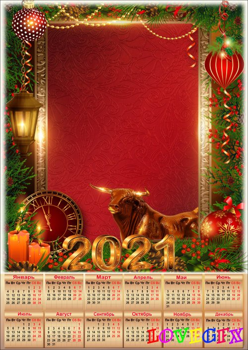 New year's calendar for 2021 with a photo frame - A symbol of the New year