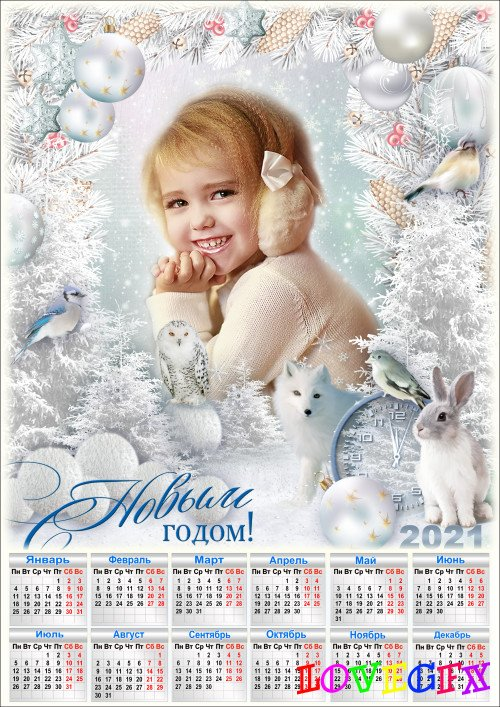 New year's calendar for 2021 with photo frame - Snow waltz